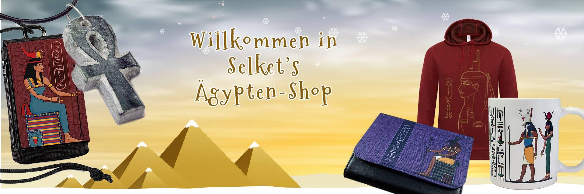 Selket's Ägypten-Shop Banner